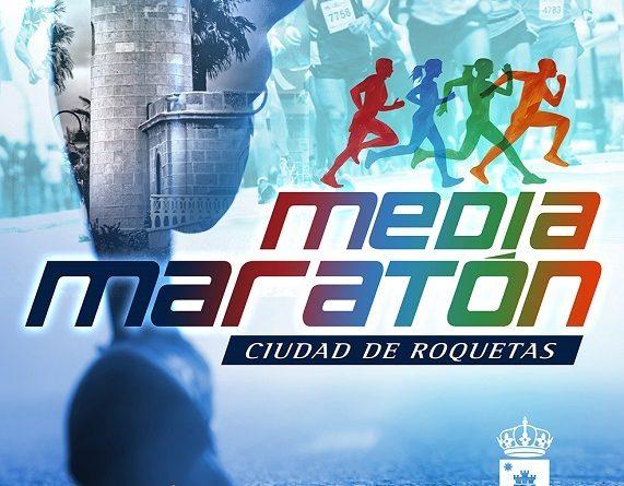 I Medio Maratón Ciudad de Roquetas 2017