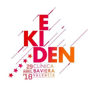 Ekiden Valencia Clínica Baviera 2018 @ València | Comunidad Valenciana | España