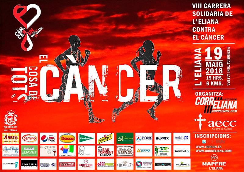 Carrera L'Eliana contra el cáncer 2018