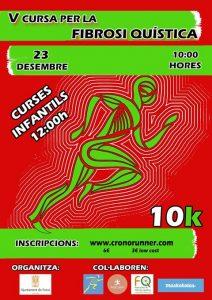 Carrera 10K por la Fibrosis Quística Foios 2018 @ Foios | Comunidad Valenciana | España